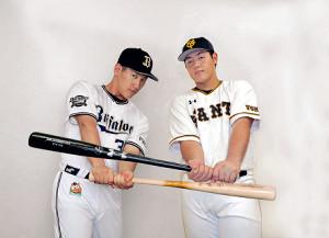 オールスター戦で豪快な打撃が期待される巨人・岡本(右)とオリックス・吉田正