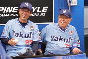 試合前、ベンチで談笑する野村克也監督(右)と古田敦也ヘッドコーチ