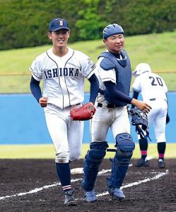 14奪三振で完封し初戦を突破、笑顔をみせる石岡一・岩本(左)(右は捕手・飯塚)
