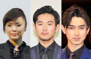 (左から)松田美由紀、松田龍平、松田翔太