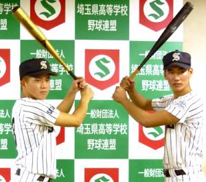 サヨナラ打を放った埼玉栄・佐々木(左)と同点打を放った和田