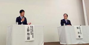 立大の上野裕一郎監督(左)と郭洋春総長が対談