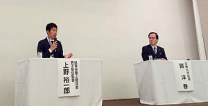 箱根駅伝復活出場を目指す立大の上野裕一郎監督(左)と郭洋春総長