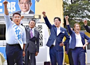 「頑張ろう」コールをする(左から)塚田一郎氏、麻生太郎氏、高鳥修一氏、今井絵理子氏