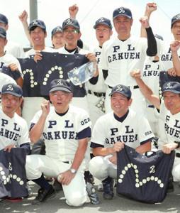 試合後に中村総監督(左)と記念写真に納まる桑田氏