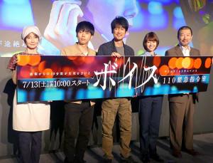 「ボイス 110緊急指令室」出演の(左から)YOU、増田貴久、唐沢寿明、真木よう子、木村祐一