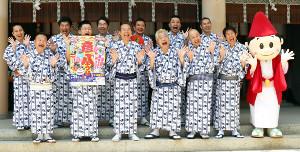 会見を開いた桂文福((前列左から4人目)ら彦八まつりの実行委員