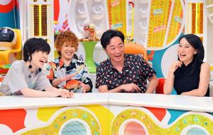 髪を切ってイメージチェンジした尼神インター・誠子(左)は(右から)友近、スピードワゴン・小沢、相方の渚らと赤裸々トークを展開