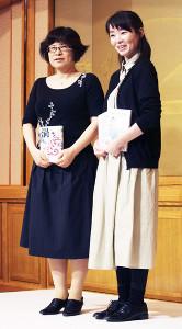 芥川賞を受賞した今村夏子さん(右)、直木賞の大島真寿美さん