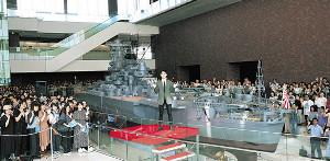 大和ミュージアムを訪問した菅田将暉