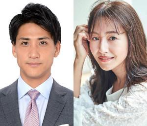日本テレビの山本紘之アナウンサーと、モデルの石川理咲子