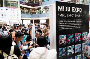 7年ぶりのミクの香港公演には大勢のファンが詰めかけた