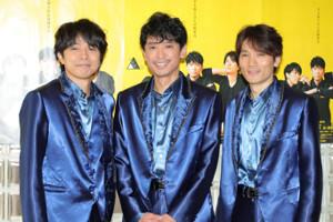 (左から)井ノ原快彦、坂本昌行、長野博