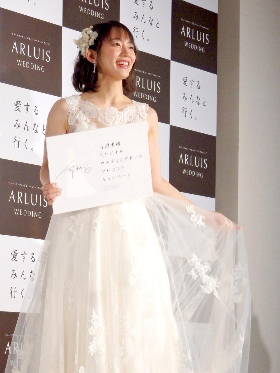 「アールイズ・ウエディング」新CM発表会に出席した吉岡里帆