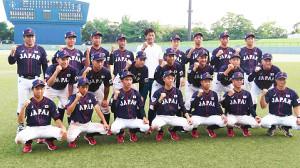 U15日本代表ナインを激励した侍ジャパン・稲葉監督(後列中央)