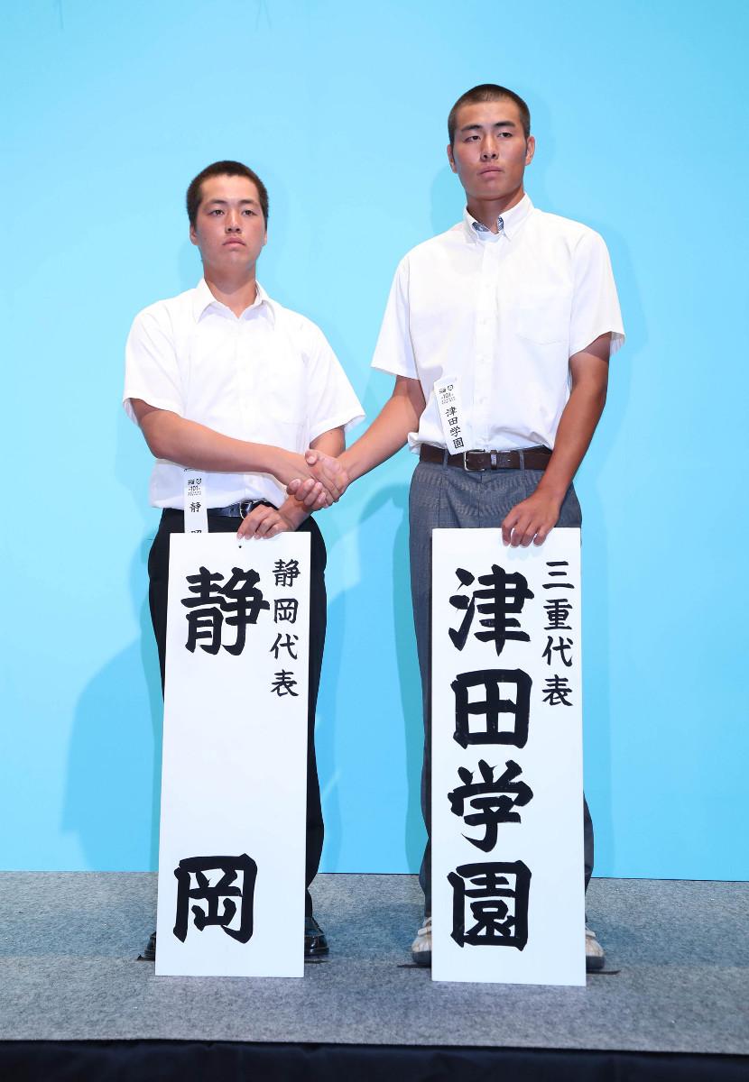 津田学園は静岡との東海ダービー 152キロ右腕の前が佐川監督に誕生 ...