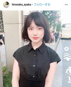 インスタグラムより@hironaka_ayaka