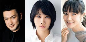 映画「みをつくし料理帖」に主演する松本穂香(中央 左は中村獅童、右は奈緒)