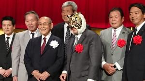 パーティーの壇上で初代タイガーマスク、藤波辰爾らに囲まれ笑顔の新間会長