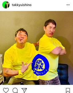 インスタグラムより@takkyuishino