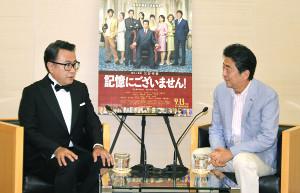 安倍晋三首相(右)と懇談する三谷幸喜監督
