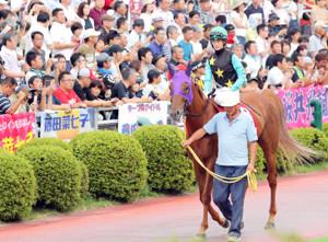 藤田菜七子が参戦する盛岡競馬場には大勢の競馬ファンが詰めかけた(カメラ・池内 雅彦)