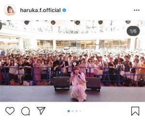 インスタグラムより@haruka.f.official