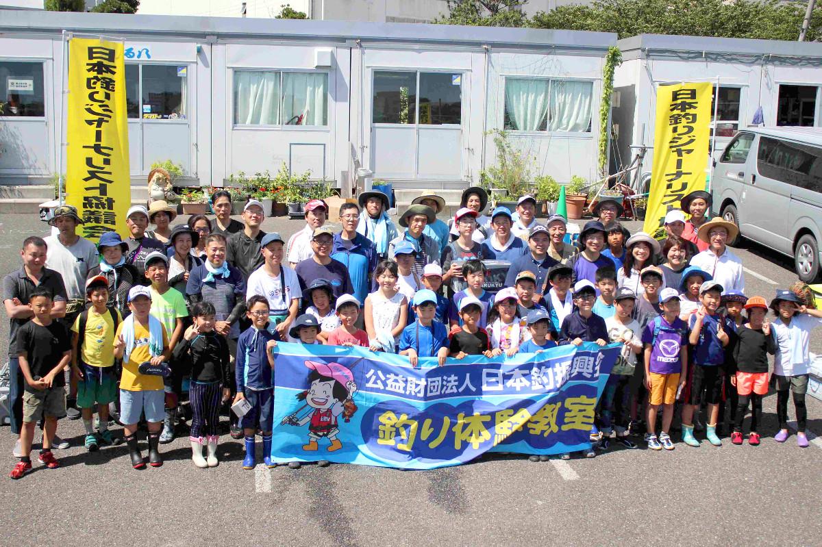 親子釣り体験教室の参加者