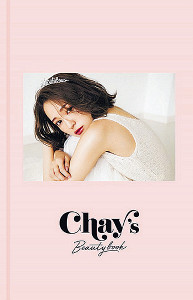 「chay'S Beauty book」の表紙