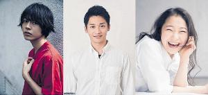 映画への出演が決まった(左から)倉悠貴、石内呂依、さいとうなり
