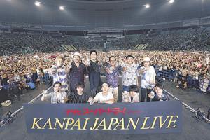 「アサヒスーパードライ presents KANPAI JAPAN LIVE」に出演した福山雅治ら