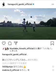 インスタグラムより@haraguchi_genki_official