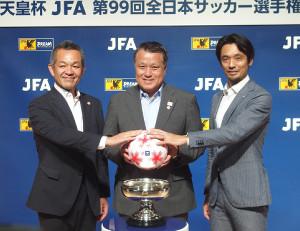 天皇杯4回戦の抽選会でドロワーを務めた(左から)須原専務理事、田嶋幸三会長、戸田和幸氏