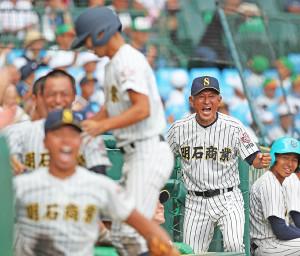 8回1死三塁、一ゴロで三塁走者の代走・窪田康太(中央)が同点の生還、ガッツポーズで喜ぶ明石商・狭間善徳監督(右)