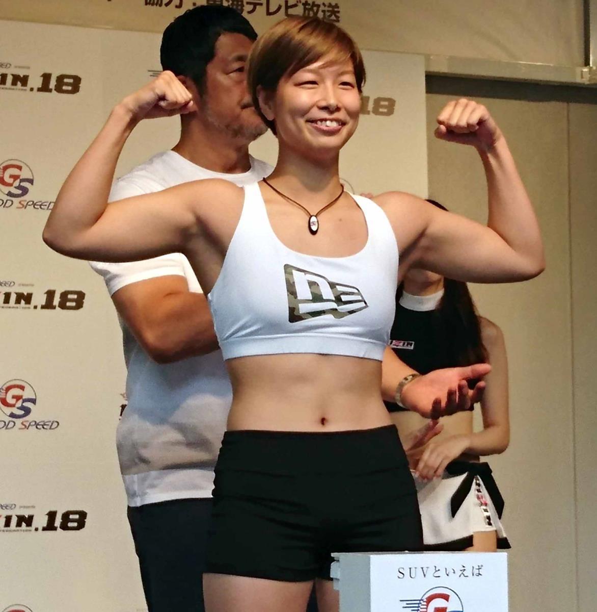 笑顔で計量する浅倉カンナ