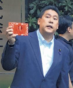 名物の「シウマイ」を手に崎陽軒に謝罪した立花孝志氏