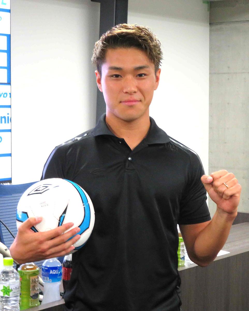 古巣・G大阪のパナソニックスタジアム吹田で移籍会見を開いたFW食野亮太郎