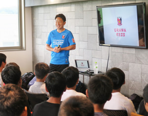 浦和ジュニアユースの選手たちを相手に講演した浦和MF宇賀神友弥