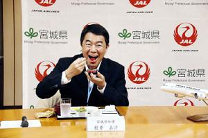 9月から日本航空の機内で提供される機内食に舌鼓を打つ宮城県の村井知事