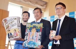 島耕作コラボ・カップ麺発表会見に出席した作者の弘兼憲史さん(中央)