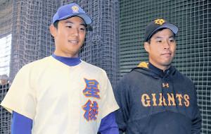 星稜の先輩後輩で親戚同士の奥川と巨人・高木(右)