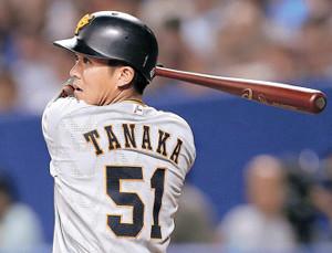 7回無死、田中俊が左翼線に二塁打を放つ田中俊