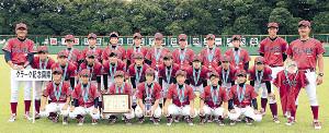 春の選抜に続き準優勝に終わったクラーク記念国際仙台