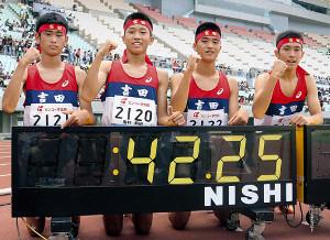 日本中学新をマークして電光掲示板の前で記念撮影する吉田のリレーメンバー