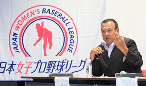 女子プロ野球存続に向け会見で訴えた太田幸司氏