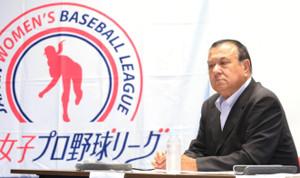 26日の会見で女子プロ野球の窮状を訴えた太田幸司氏(カメラ・軍司 敦史)