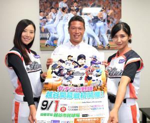 報知新聞社を訪問、埼玉アストライアのみなみ(左)加藤優(右)に金言を授けた石井義人コーチ