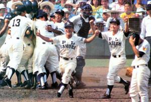 1985年、夏の甲子園で優勝し喜ぶ桑田氏(右端)