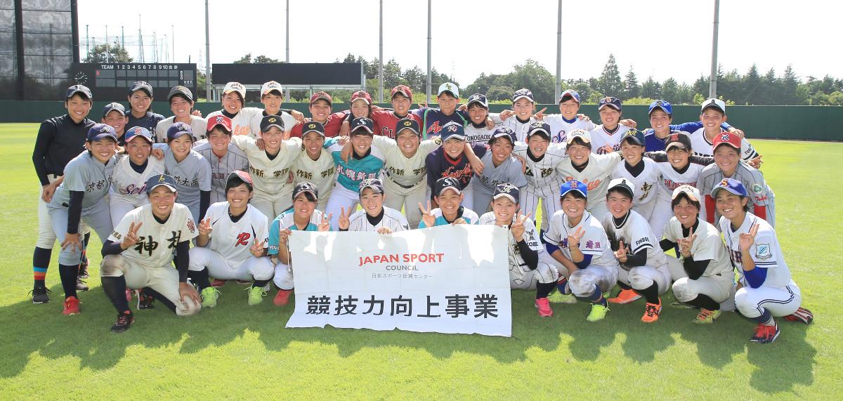 U18日本代表トライアウトを受験した41人、20人が代表メンバーに選出された(カメラ・軍司 敦史)