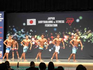 オールジャパン・フィットネス選手権大会
